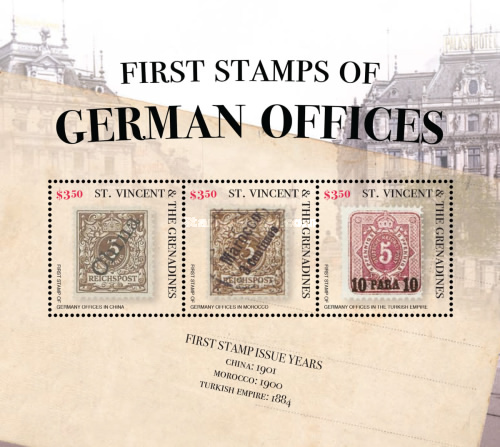 [First Stamps of the German Offices, Typ ]