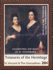 [The 300th Anniversary of St. Petersburg - Paintings, Typ ENA]