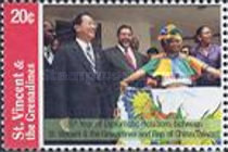 [The 25th Anniversary of the Diplomatic Relations between St. Vincent and the Grenadines and Republic of China (Taiwan), Typ EVW]