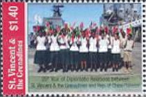 [The 25th Anniversary of the Diplomatic Relations between St. Vincent and the Grenadines and Republic of China (Taiwan), Typ EWB]