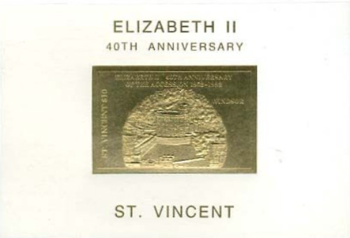 [The 40th Anniversary of Queen Elizabeth II's Accession to the Crown, type ]