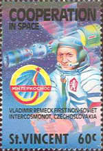 [International Co-operation in Space, type AHV]