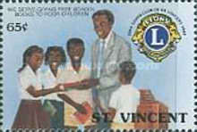 [The 25th Anniversary of Lions Club of St. Vincent 1989, type ART]