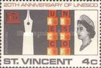 [The 20th Anniversary of U.N.E.S.C.O., type BX]