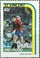 [Football World Cup - Mexico 1986, type ZB]