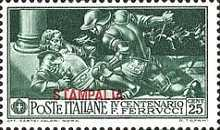[Italian Occupation- Italian Postage Stamps No.308-312 Overprinted