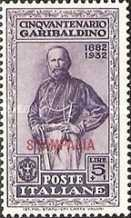 """[Italian Occupation- Italian Postage Stamps No. 360-369 Overprinted """"STAMPALIA"""", tyyppi R]"""