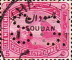 [Sphinx and Pyramid - Sudan Postage Stamp of 1897 Perforated