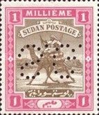 [Camel Postman - Sudan Postage Stamp of 1898 Perforated