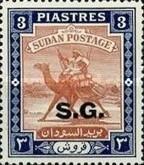[Camel Postman - Sudan Postage Stamp of 1948 Overprinted