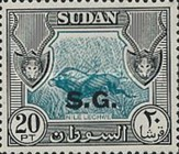 [Local Motives - Sudan Postage Stamps of 1951 Overprinted