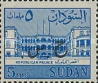 [Sudan Postage Stamps of 1962-1975 Overprinted in Arabic, type E]