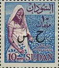 [Sudan Postage Stamps of 1962-1975 Overprinted in Arabic, type E1]
