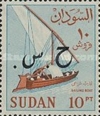 [Sudan Postage Stamps of 1962-1975 Overprinted in Arabic, type E10]