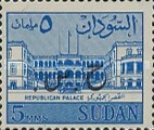 [Sudan Postage Stamps of 1962-1975 Overprinted in Arabic - Without Watermark, type E14]