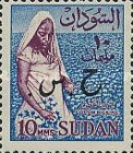[Sudan Postage Stamps of 1962-1975 Overprinted in Arabic - Without Watermark, type E15]