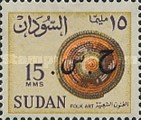 [Sudan Postage Stamps of 1962-1975 Overprinted in Arabic - Without Watermark, type E16]