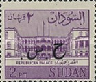 [Sudan Postage Stamps of 1962-1975 Overprinted in Arabic - Without Watermark, type E17]