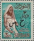 [Sudan Postage Stamps of 1962-1975 Overprinted in Arabic - Without Watermark, type E18]