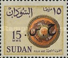 [Sudan Postage Stamps of 1962-1975 Overprinted in Arabic, type E2]