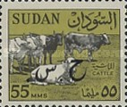 [Sudan Postage Stamps of 1962-1975 Overprinted in Arabic - Without Watermark, type E21]