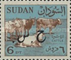 [Sudan Postage Stamps of 1962-1975 Overprinted in Arabic - Without Watermark, type E22]