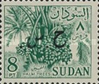 [Sudan Postage Stamps of 1962-1975 Overprinted in Arabic - Without Watermark, type E23]