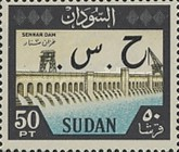 [Sudan Postage Stamps of 1962-1975 Overprinted in Arabic - Without Watermark, type E26]