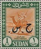 [Sudan Postage Stamps of 1962-1975 Overprinted in Arabic - Without Watermark, type E27]