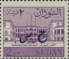 [Sudan Postage Stamps of 1962-1975 Overprinted in Arabic, type E3]