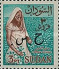 [Sudan Postage Stamps of 1962-1975 Overprinted in Arabic, type E4]