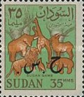 [Sudan Postage Stamps of 1962-1975 Overprinted in Arabic, type E5]