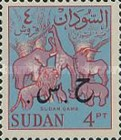 [Sudan Postage Stamps of 1962-1975 Overprinted in Arabic, type E6]