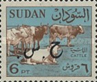 [Sudan Postage Stamps of 1962-1975 Overprinted in Arabic, type E8]