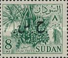 [Sudan Postage Stamps of 1962-1975 Overprinted in Arabic, type E9]