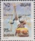 [Local Motives - Sudan Postage Stamps of 1991 Overprinted in Arabic, type F2]
