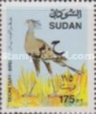 [Local Motives - Sudan Postage Stamps of 1991 Overprinted in Arabic, type F6]