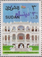 [Official Stamps of 1991 Handstamped Surcharged in Arabic - Violet or Black Surcharge, type G1]
