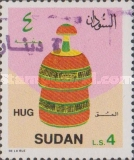 [Official Stamps of 1991 Handstamped Surcharged in Arabic - Violet or Black Surcharge, type G2]