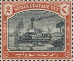 [Steamboat on the Nile, type B]