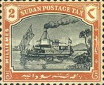 [Steamboat on the Nile - New Watermark, type B4]