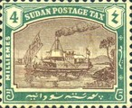 [Steamboat on the Nile - New Watermark, type B5]