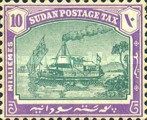 [Steamboat on the Nile - New Watermark, type B6]