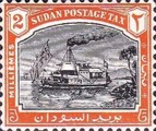 [Steamboat on the Nile - Redrawn, Bottom Inscription Changed, type C]