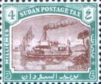 [Steamboat on the Nile - Redrawn, Bottom Inscription Changed, type C1]