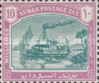 [Steamboat on the Nile - Redrawn, Bottom Inscription Changed, type C2]