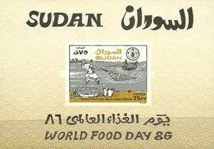 [World Food Day, 1986, type ]