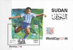 [Football World Cup - USA 1994, type ]