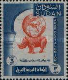 [Arab Post Conference, Khartoum, type AV]