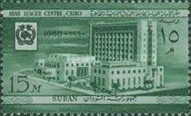 [Inauguraton of the Palace of the Arab League, Cairo, type AX]